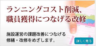 banner_top01