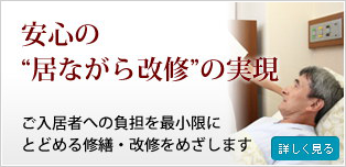 banner_top02